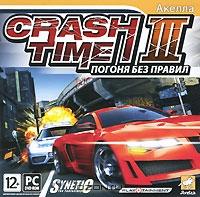 Crash Time 3: Погоня без правил, Акелла / Synetic
