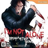 I'm not Alone: Проклятый дом