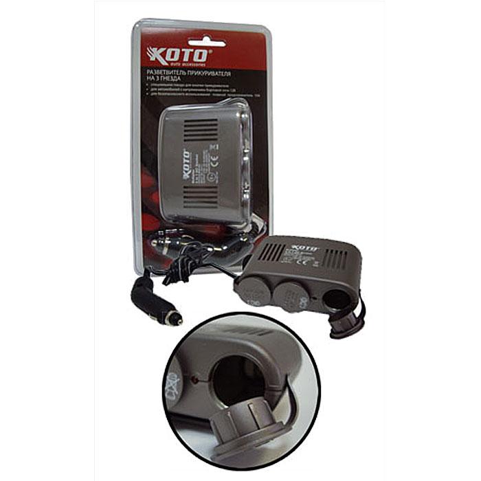Разветвитель прикуривателя Koto, на 3 гнездаBMS-003Разветвитель прикуривателя Koto с защитными колпачками электрических контактов предназначен для одновременного подключения трех электроприборов к бортовой сети автомобиля с напряжением 12В. Особенности: Светодиодный индикатор сети. Для безопасности использования имеет плавкий предохранитель 20А. Изготовлен из высокопрочного тугоплавкого пластика.