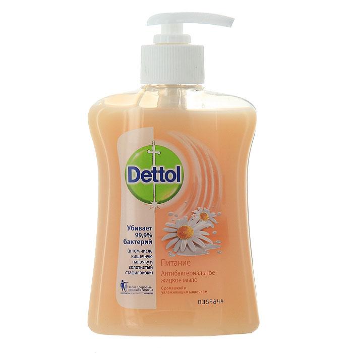 Жидкое мыло Dettol Питание, с ромашкой и увлажняющим молочком, 250 мл - Dettol0359837Антибактериальное жидкое мыло для рук Dettol Питание с ромашкой и увлажняющим молочком содержит увлажняющие компоненты, которые заботятся о ваших руках, и одновременно убивают 99,9% бактерий. Мыло обладает антибактериальной активностью в отношении грамположительных и грамотрицательных бактерий, pH средства 5,5.