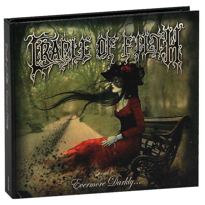 Издание оформлено в виде книги и содержит 16-страничный буклет с фотографиями и текстами песен на английском языке.