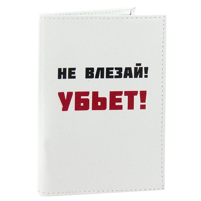 ������� ��� �������� �� ������!. OK098 - Mitya VeselkovOK98������� ��� ��������, ����������� �� ����������� ���� ������ �����, ��������� ��������: �� ������! �����!. ����� ������� �� ������ ������� ��������� ������� ��� ����� ���������� � ������� �� �� �����������, �� � ������ �������� �����������, �������� ���������� ������ ������. ����� � ������������ ������� ���������� ���� ���������������� � ���������� ����. ������� ��� �������� ��������� ������� ����� ���� ��������� � ������������ ��������.
