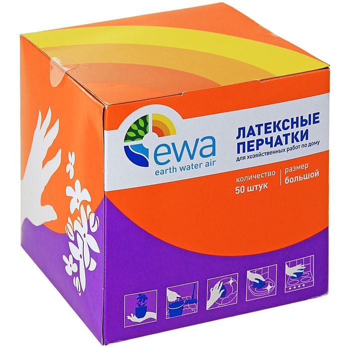 Набор латексных перчаток Ewa для хозяйственных работ, размер: большой, 50 шт4607115590165Перчатки Ewa, выполненные из натурального латекса, предназначены для использования во время любых хозяйственных работ по дому. Они отличаются высокой прочностью и эластичностью. Перчатки имеют текстурированную рабочую поверхность и длинный манжет. Неопудренные. Перчатки Ewa обеспечат комфорт и защиту ваших рук и сохранят их красоту и молодость. Каждая перчатка подходит на правую и левую руку.