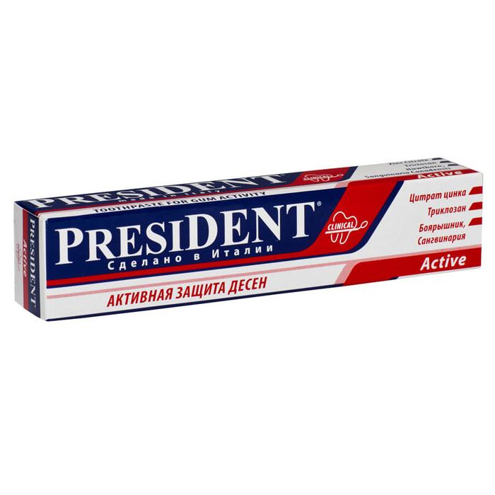 Зубная паста President Active, 75 мл