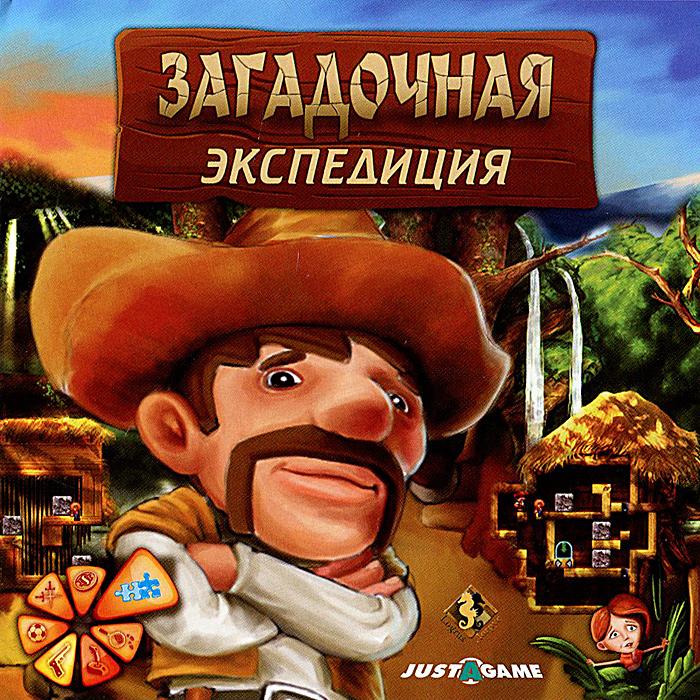 Zakazat.ru Загадочная экспедиция: в поисках Слезы Бога