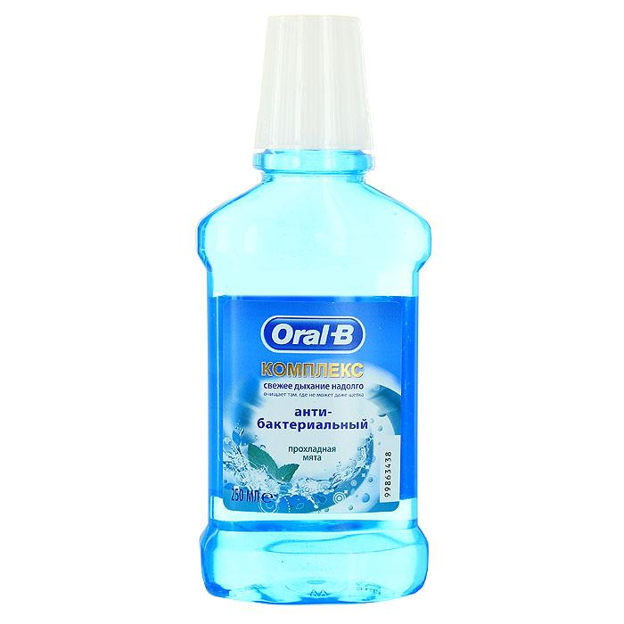 Ополаскиватель для рта Oral-B Антибактериальный, прохладная мята, 250 млORL-81309681Ополаскиватель для рта Oral-B Антибактериальный чистит там, где не достает зубная щетка. Способ применения: используйте после вашей стандартной процедуры чистки зубов щеткой и зубной нитью. Полощите полость рта в течение 30 секунд два раза в день. Не глотать.