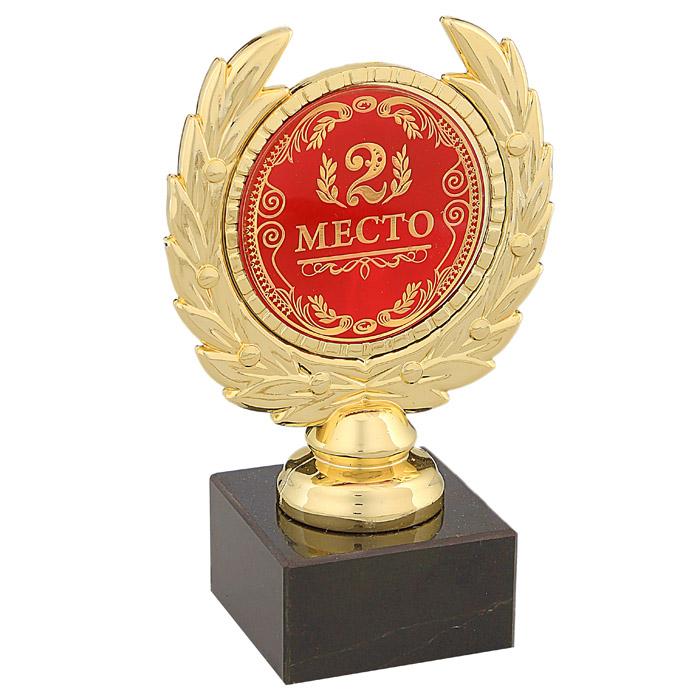 Кубок сувенирный 2 место. 492379492379Сувенирный кубок золотистого цвета станет памятным сувениром в качестве победного трофея в соревнованиях. Кубок помещен на постамент, выполненный из черного мрамора, и оформлен надписью: 2 место. Такой кубок принесет массу положительных эмоций своему обладателю. Характеристики: Материал: пластик, металл, мрамор. Высота кубка: 12,5 см. Размер упаковки: 8,5 см х 13 см х 7 см. Производитель: Китай. Артикул: 492379.