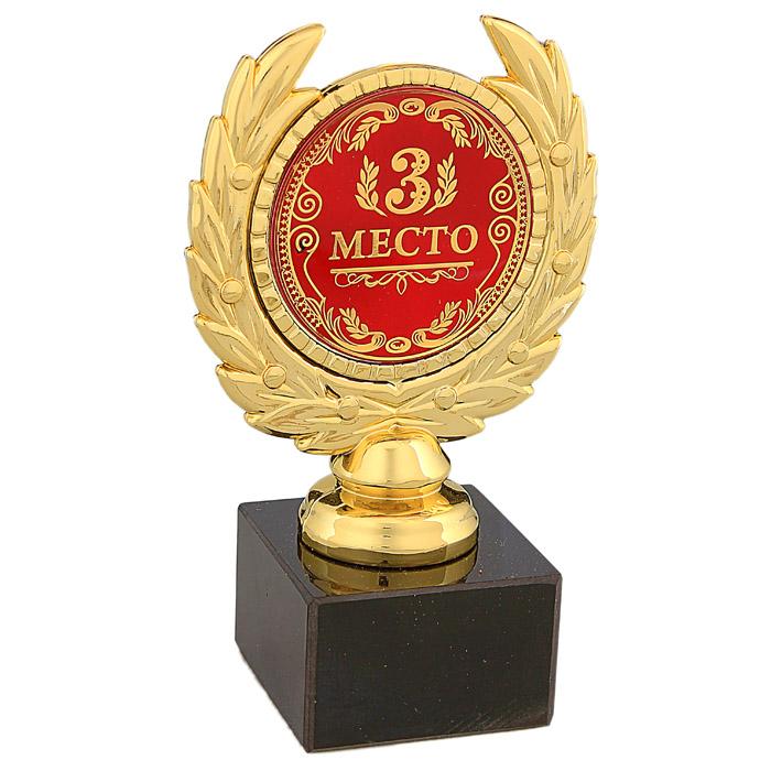 Кубок сувенирный 3 место. 492380492380Сувенирный кубок золотистого цвета станет памятным сувениром в качестве победного трофея в соревнованиях. Кубок помещен на постамент, выполненный из черного мрамора, и оформлен надписью: 3 место. Такой кубок принесет массу положительных эмоций своему обладателю. Характеристики: Материал: пластик, металл, мрамор. Высота кубка: 12,5 см. Размер упаковки: 8,5 см х 13 см х 7 см. Производитель: Китай. Артикул: 492380.