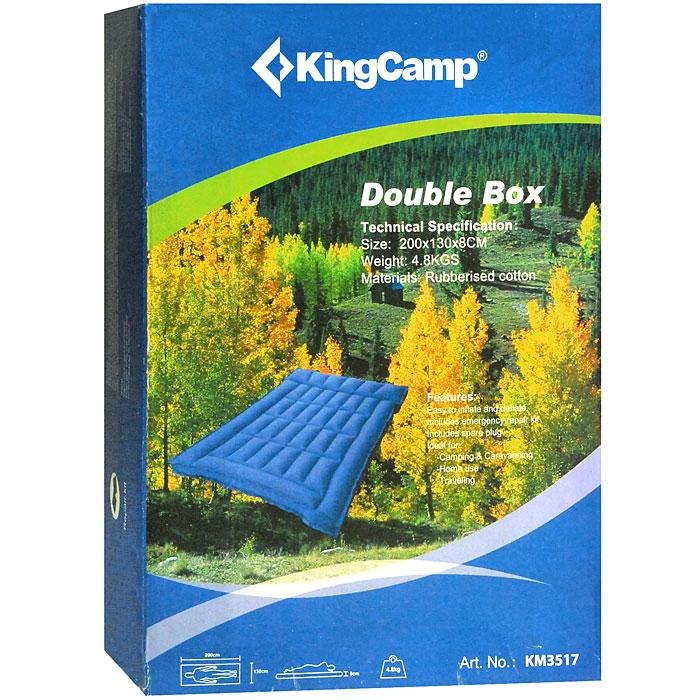 ������ �������� KingCamp Double Box, ����: �����, ������� - KingCamp��-000050071�������� ������ - ��� �������������, ������� ������, �������� ������� �������� �� �������������� ������. �������� ��� ��������, ����, �����������. Double Box ������� ��� ����������� ���������� �����. ��������� ���������� ���� � ������� � ��������� ����, ��������� ����� � ����� �� ����� ��� � �����. � �������� ������ ����� ��� ���������, �����������.