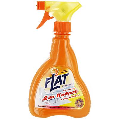 Очиститель Flat для ковров и мягкой мебели, с ароматом апельсина, 480 г4600296001741Очиститель для ковров и мягкой мебели Flat быстро и эффективно избавляет от пятен, придает первоначальную чистоту и освежает цвет изделия. Эргономичный флакон оснащен высоконадежным курковым распылителем, дающим возможность пенообразования при распылении, позволяющим легко и экономично наносить раствор на загрязненную поверхность.