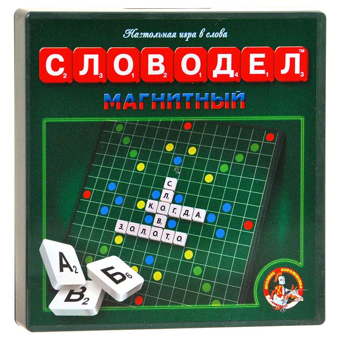 Настольная игра Магнитный словодел70187 (01348)Настольная игра Магнитный словодел, непременно понравится не только ребенку, но и взрослому и станет любимым развлечением для всей семьи. В начале игры, фишки выкладываются картинками вниз, перемешиваются и каждый игрок берет по семь фишек. Первое слово располагается так, чтобы оно пересекало оранжевую клетку в центре поля. Слова составляются по вертикали и горизонтали и должны читаться сверху вниз, либо слева направо. За один ход можно составлять любое количество слов из имеющихся на руках фишек. Новые слова составляются на базе существующих. После подсчета очков за составленное слово, игрок добирает недостающее до 7 количество фишек, и ход переходит к следующему игроку. Если игрок использовал за один ход все 7 фишек, то он получает премию в 25 очков. Игрок, который не может или не хочет составить ни одного слова, имеет право пропустить свой ход и обменять любое количество фишек на новые. Возможности игры позволяют игрокам по договоренности вносить свои изменения в...