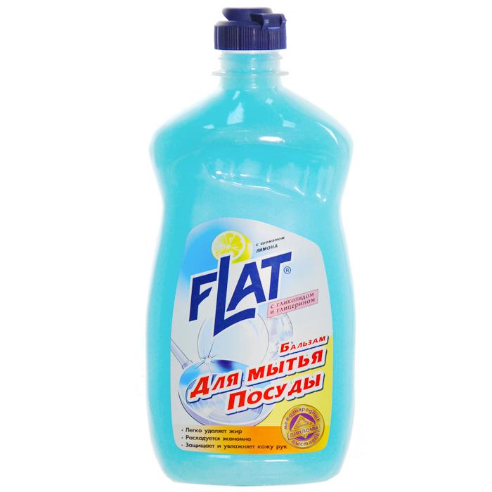 Бальзам для мытья посуды Flat, с ароматом лимона, 500 г4600296001703Бальзам для мытья посуды Flat прекрасно моет посуду в воде любой жесткости и температуры. Растворяет жиры, смывает остатки пищи, не оставляет разводов и пятен на посуде. Благодаря эффективной формуле и густой консистенции Flat обеспечивает минимальный расход. Обогащен глицерином и гликозидом. При контактах с водой защищает кожу рук от шелушения и дополнительно увлажняет ее.