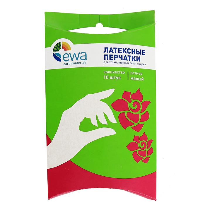 Перчатки латексные Ewa, размер: малый, 10 шт4607115590011Универсальные латексные перчатки Ewa обеспечат вас надежной защитой от агрессивных моющих средств, бытовой химии, грязи, воздействия воды при выполнении всех видов домашних работ. Текстурированные перчатки изготовлены из натурального латекса. Обладают хорошей эластичностью, что позволяет сохранить высокую чувствительность рук. Латексные перчатки Ewa помогут вам сохранить надолго молодость и красоту ваших рук. Каждая перчатка может использоваться как на правую, так и на левую руку.