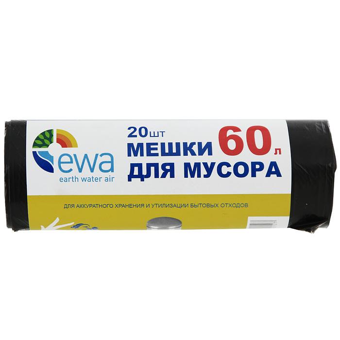 Мешки для мусора Ewa, цвет: черный, 60 л, 20 шт4607115590127Мешки для мусора Ewa, являясь предметами первой необходимости, служат для аккуратного хранения и утилизации бытовых отходов. Мешки изготовлены из полиэтилена низкого давления черного цвета.
