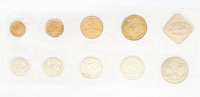 Комплект из 9 монет и жетона Ленинградского монетного двора. СССР, 1988 год211104Комплект из 9 монет и жетона Ленинградского монетного двора. СССР, 1988 год. Диаметры 1,5 см, 2,6 см. Сохранность очень хорошая. Банковская запайка. Комплект составили монеты номиналом 1 копейка, 2 копейки, 3 копейки, 5 копейки, жетон ЛМД, 10 копеек, 15 копеек, 20 копеек, 50 копеек, 1 рубль.