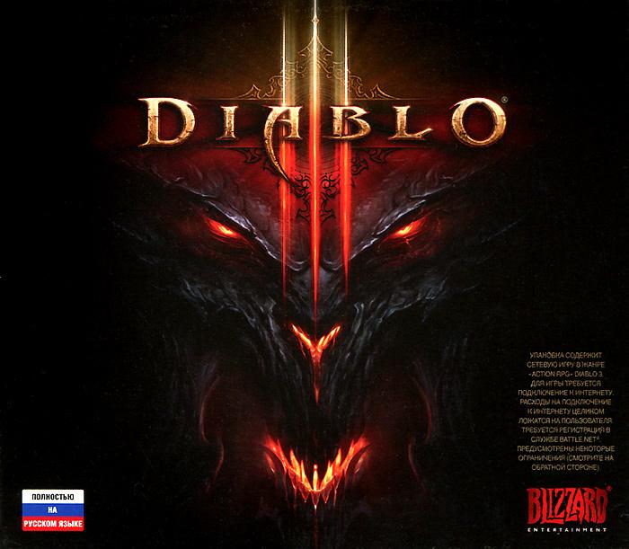 Zakazat.ru Diablo III