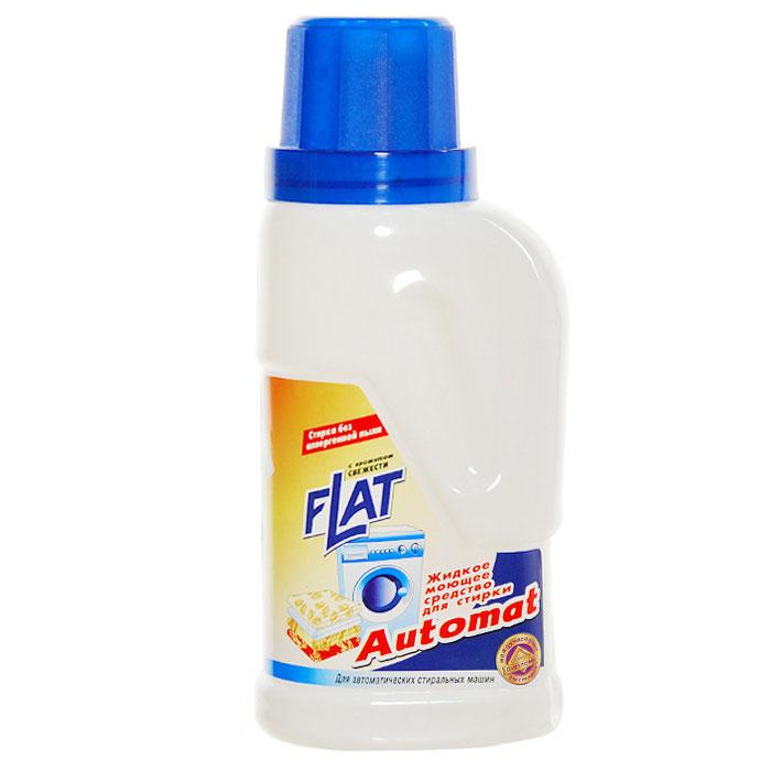 Жидкое моющее средство для стирки Flat, с ароматом свежести, 950 г4600296001963Жидкое моющее средство для стирки Flat разработано специально для автоматических стиральных машин, обладает пониженным пенообразованием. Действует уже при температуре 30°C. Великолепно подходит для частых стирок, не повреждает волокна ткани. Содержит оптический отбеливатель, улучшает качество стирки, освежает яркость цвета. Не раздражает кожу рук.