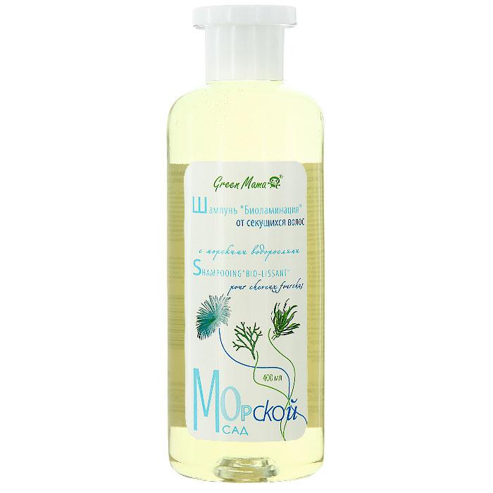 Шампунь Green Mama Биоламинация от секущихся волос, с морскими водорослями, 400 мл371Мягкая моющая формула шампуня эффективно и очень бережно очищает, не сушит волосы и кожу головы, сохраняя цвет. Входящий в состав шампуня экстракт водоросли хлореллы насыщен питательными веществами, аминокислотами, витаминами и минералами. Действие хлореллы дополняет ламинария. Композиция пшеничного протеина, пантенола и масла риса увлажняет и уплотняет волосы, препятствует иссушению и появлению секущихся кончиков. Питательные компоненты шампуня обволакивают стержни волос, запечатывая чешуйки и защищая цвет. Ваши волосы сияющие, упругие и здоровые от корней до самых кончиков. Обратите внимание! Идет смена дизайна, поэтому Вам может быть доставлена продукция как в старом, так и в новом дизайне. Характеристики: Объем: 400 мл. Производитель: Россия. Артикул: 376. Франко-российская производственная компания Green Mama была образована в 1996 году и выросла из небольшого семейного бизнеса. В настоящее...