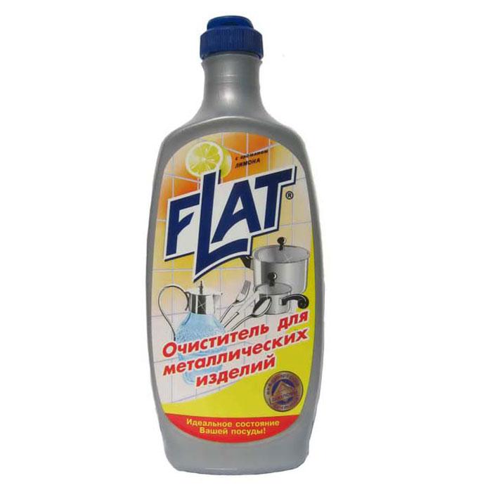 Очиститель Flat для металлических изделий, с ароматом лимона, 500 г4600296001642Очиститель Flat - высокоэффективное средство для очищения металлических изделий из нержавеющей стали, хрома, латуни и прочих материалов, кроме полированного алюминия. Идеально подходит для мягкой чистки посуды и столовых приборов, возвращая им чистоту и блеск новизны. Экологически безопасно. Обладает приятным ароматом лимона.