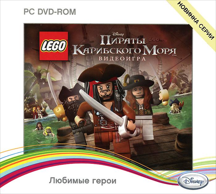 LEGO: Пираты Карибского моря