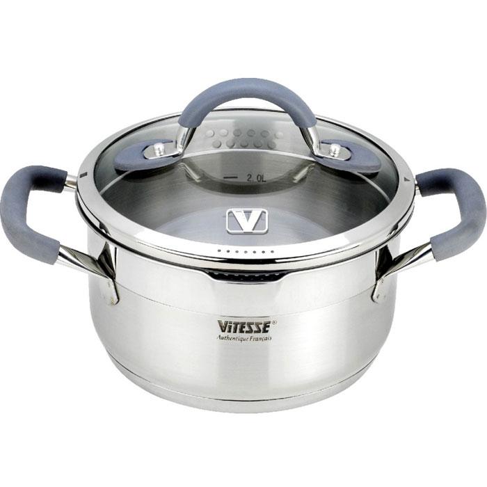 Кастрюля Vitesse UniQ с крышкой, 4,3 л. VS-2115VS-2115Кастрюля Vitesse UniQ, изготовленная из высококачественной нержавеющей стали 18/10 с зеркальной полировкой верхней части и матовой полировкой нижней части. Она прекрасно подойдет для вашей кухни. Особенности кастрюли Vitesse UniQ: Кастрюля имеет многослойное термоаккумулирующее дно с прослойкой из алюминия, что обеспечивает равномерное распределение тепла. На внутренней стороне кастрюли имеется шкала литража, что обеспечивает дополнительное удобство при приготовлении пищи. Литые ручки из нержавеющей стали с силиконовым покрытием обеспечивают удобство при эксплуатации. Прозрачная крышка из термостойкого стекла с ободком из силикона. Позволяет беззвучно закрывать крышку и следить за процессом приготовления. Крышка имеет 4 варианта положения: - полный слив; - слив через мелкий фильтр; - слив через крупный фильтр; - закрыто. На кромке кастрюли имеется носик для слива воды. Кастрюля подходит для газовых,...