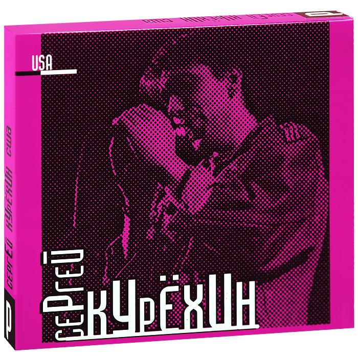 Издание содержит 12-страничный буклет с фотографиями и 8-страничный буклет с дополнительной информацией на русском и английском языках. Диски упакованы в Jewel Case и вложены в картонную коробку.
