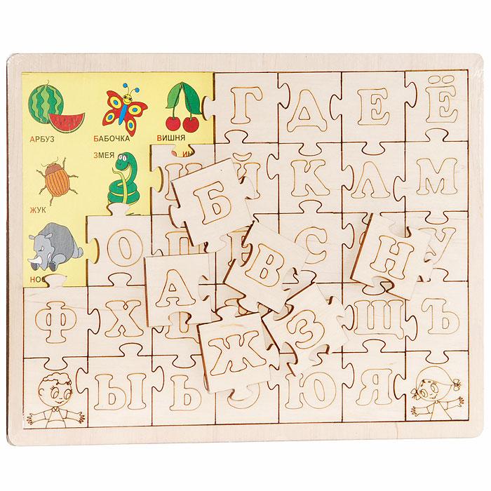 Развивающая игра-пазл Изучаем алфавитДП 1014Развивающая игра-пазл Изучаем алфавит поможет вашему ребенку в игровой форме выучить алфавит. Игра-пазл включает игровое поле с изображениями различных животных, насекомых, предметов и много другого и 35 элементов пазла, на 33 из которых нанесены буквы русского алфавита, а на двух - мальчик и девочка. Элементы игры выполнены из экологически чистого материала. Картинки, нанесенные на основе, подписаны, задача малыша заключается в том, чтобы подобрать нужный элемент к картинке. После того, как все элементы будут расставлены по своим местам, малыш сможет раскрасить их так, как подскажет фантазия. Игра развивает логическое мышление, мелкую моторику рук, память и сообразительность, а также в игровой форме помогает выучить ребенку алфавит.