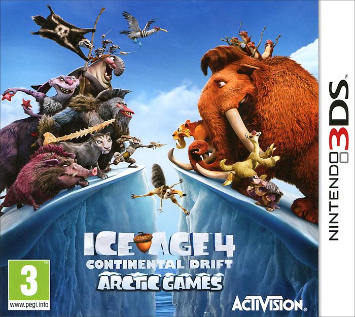 Ледниковый период 4: Континентальный дрейф. Арктические игры