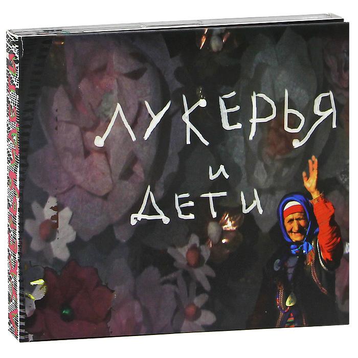 Издание содержит 28-страничный буклет с фотографиями и текстами песен на русском языке. DVD-фильм сопровождается неотключаемыми английскими субтитрами.