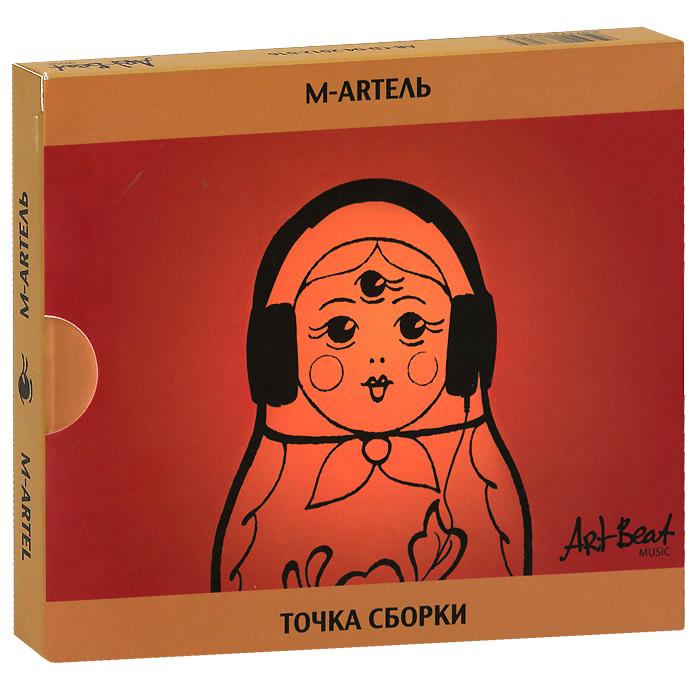 Издание содержит 16-страничный буклет с дополнительной информацией на русском и английском языках. Диски упакованы в Digi Pack и вложены в картонную коробку.