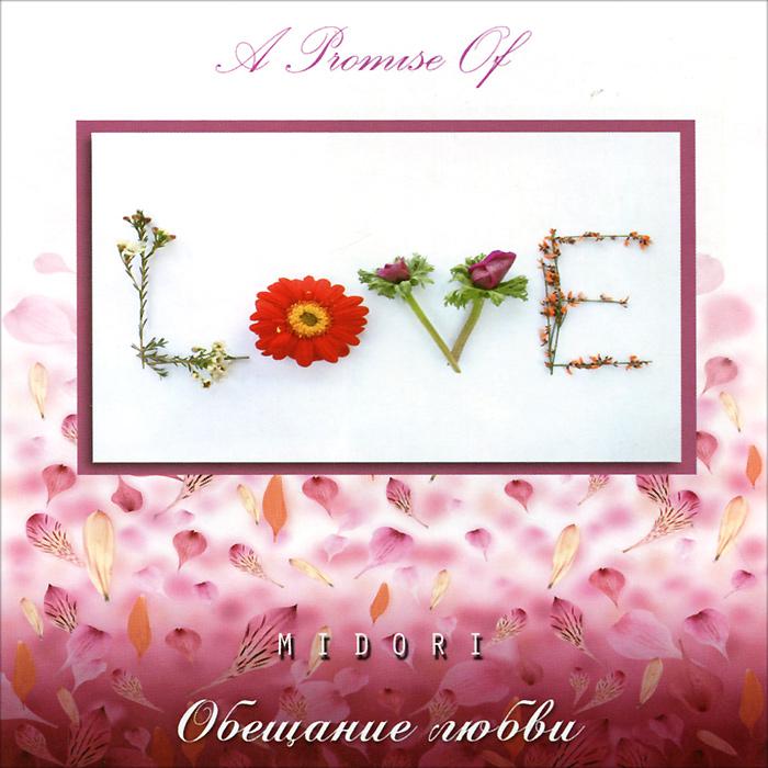 Midori. A Promise Of Love