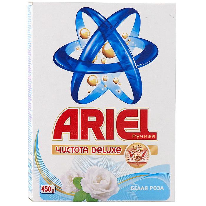 Стиральный порошок Ariel Белая роза. Чистота Deluxe, ручная стирка, 450 гAR-81546974Стиральный порошок Ariel Белая роза. Чистота Deluxe предназначен для стирки в стиральных машинах активаторного типа и ручной стирки. Он эффективно отстирывает различные пятна. Подходит как для белых, так и для цветных тканей. Не предназначен для стирки изделий из шерсти и шелка. Deluxe - это высший уровень качества. Ariel обеспечивает этот уровень качества в стирке: формула Ariel Deluxe проникает глубоко в волокна ткани, чтобы помочь вам удалить пятна. Стиральный порошок Ariel Белая роза. Чистота Deluxe подарит вашей одежде безупречную чистоту и свежесть.