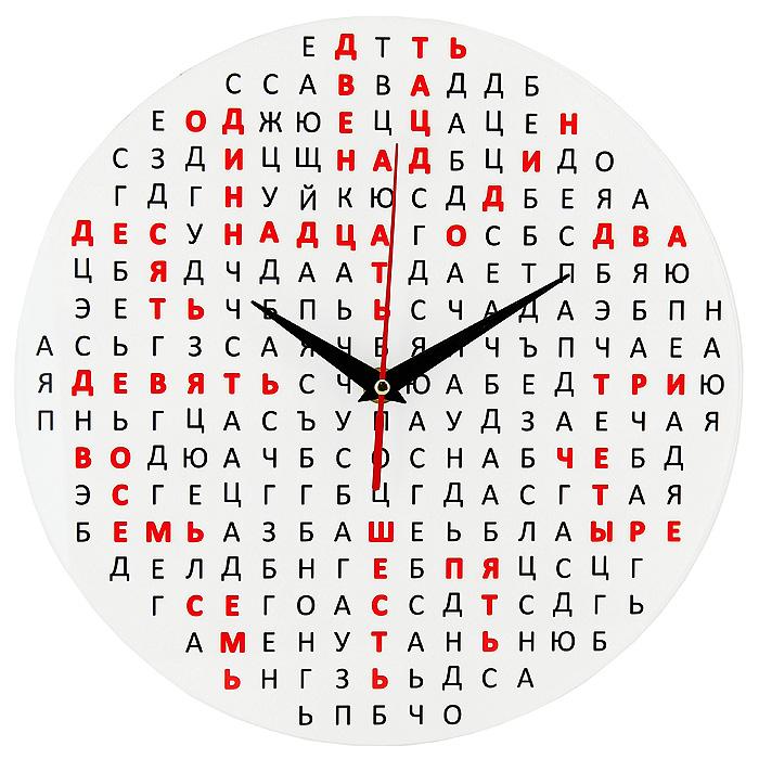 Часы настенные Буквы. 9351393513Настенные кварцевые часы Буквы своим необычным дизайном подчеркнут стильность и оригинальность интерьера вашего дома. Циферблат часов круглой формы выполнен из стекла и оформлен изображением букв. Часы имеют три стрелки - часовую, минутную и секундную. На задней стенке часов расположена металлическая петелька для подвешивания. Такие часы послужат отличным подарком для ценителя ярких и необычных вещей. Характеристики: Материал: стекло, металл. Диаметр часов: 28 см. Размер упаковки: 30 см х 29 см х 4,5 см. Артикул: 93513. Рекомендуется докупить батарейку типа АА (не входит в комплект).