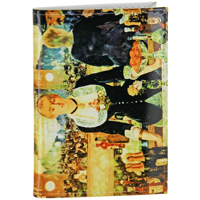 Визитница Эдуард Мане Бар в Фоли-Бержер. VIZIT-041VIZIT-041Визитница, изготовленная из натуральной кожи, оформлена изображением знаменитой картины Эдуарда Мане Бар в Фоли-Бержер. Внутри находится съемный блок односторонних кармашков, рассчитанных на хранение 18 визиток или кредитных карт. Визитница станет отличным подарком человеку, ценящему практичные и стильные вещи, а качество его исполнения представит такой подарок в самом выгодном свете.
