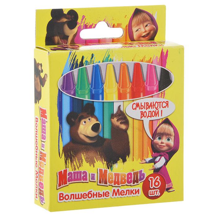 Мелки восковые Маша и Медведь, 16 цветов15534Восковые мелки Маша и Медведь откроют для юных художников новые горизонты для творчества. А с любимыми героями делать это еще интереснее! Мелками можно рисовать по бумаге, картону, стеклу, пластику и даже керамике. Кроме того они легко смываются водой! В наборе 16 ярких цветов. Каждый мелок цилиндрической формы обернут в бумажную гильзу, поэтому его удобно держать в руке.