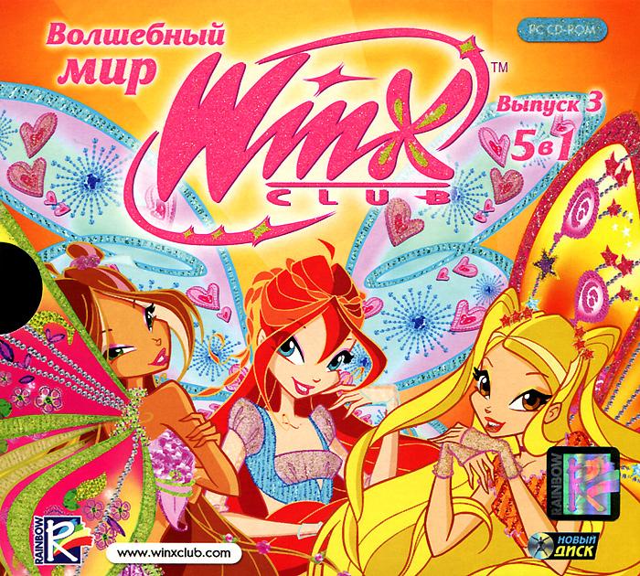 Zakazat.ru: Волшебный мир Winx. Выпуск 3. 5 в 1
