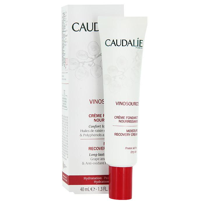Caudalie Vinosource Крем для лица тающий питательный, для сухой кожи, 40 мл