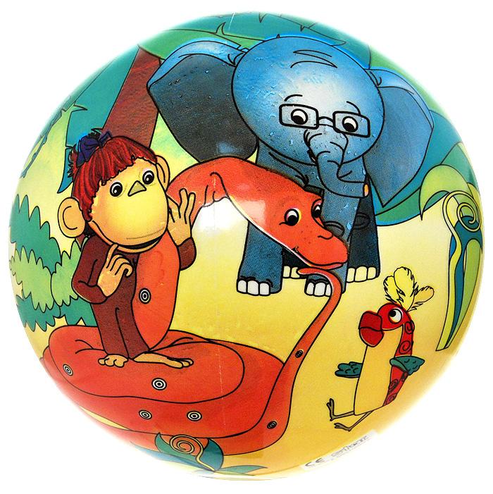 Мяч Джунгли, 23 см2525Детский мяч Джунгли, оформленный красочным изображением персонажей из мультсериала 38 попугаев, это яркая игрушка для детей любого возраста. Мячик незаменим для любителей подвижных игр и активного отдыха, а если он оформлен красочным изображением, удовольствие от игры еще больше! Игра в мяч развивает координацию движений, способствует физическому развитию ребенка.