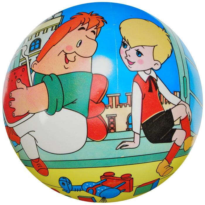 Мяч Малыши друзья, 23 см2527Детский мяч Малыши друзья, оформленный красочным изображением главных героев мультсериала Малыш и Карлсон, это яркая игрушка для детей любого возраста. Мячик незаменим для любителей подвижных игр и активного отдыха, а если он оформлен красочным изображением, удовольствие от игры еще больше! Игра в мяч развивает координацию движений, способствует физическому развитию ребенка. Характеристики: Диаметр мяча: 23 см.