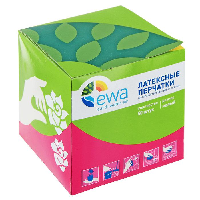 Перчатки латексные Ewa, размер: малый, 50 шт4607115590189Универсальные латексные перчатки Ewa обеспечат вас надежной защитой от агрессивных моющих средств, бытовой химии, грязи, воздействия воды при выполнении всех видов домашних работ. Текстурированные перчатки изготовлены из натурального латекса. Обладают хорошей эластичностью, что позволяет сохранить высокую чувствительность рук. Латексные перчатки Ewa помогут вам сохранить надолго молодость и красоту ваших рук. Каждая перчатка может использоваться как на правую, так и на левую руку.