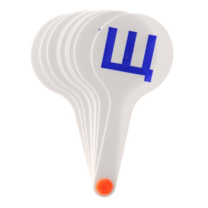Алфавитный веер Fancy СогласныеFAF0Алфавитный веер Согласные познакомит ребенка с согласными буквами и будет способствовать более эффективному изучению алфавита. Состоит из 10 двусторонних карточек, скрепленных между собой. Характеристики: Размер карточки: 6,5 см х 15,5 см.