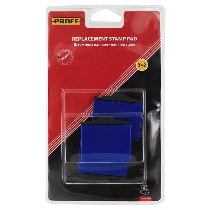 Штемпельная сменная подушка Proff, для модели 3853, 3 шт20-7984 (7/630-bl)Штемпельная сменная подушка Proff для модели 3853 в пластиковом корпусе с синими гелевыми чернилами легко найдет свое место в финансовых или юридических отделах любой фирмы. Высококачественный микропористый материал основы обеспечивает плотное прилегание печати к поверхности подушки и равномерную пропитку штампа чернилами, гарантируя четкий оттиск на документе, без помарок и разводов. Характеристики: Размер подушки: 5 см х 5 см х 0,5 см. Размер упаковки: 13 см х 22 см х 2 см.