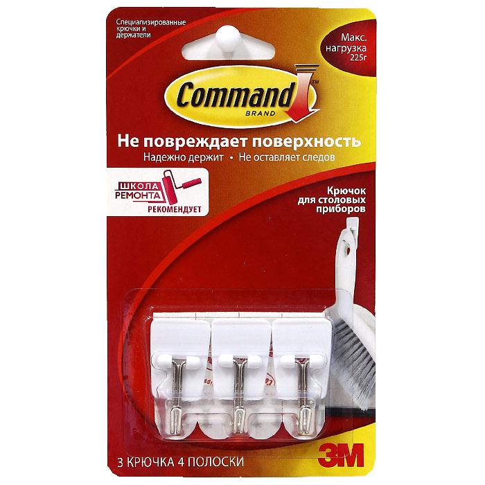 Легкоудаляемый крючок Command для столовых приборов, до 225 г, 3 шт17067Легкоудаляемый крючок Command надежно держит и не портит стены. Теперь ваши вещи будут на видном месте и не потеряются. К крючкам прилагаются клейкие полоски. Перед применением рекомендуется очистить стену спиртом. Удалить красную подложку Command Adhesive с полоски, наклеить полоску на заднюю сторону аксессуара язычком вниз, крепко прижать и удалить черную подложку wall-side с полоски, крепко прижать аксессуар на 30 секунд. Благодаря этому, вы можете вешать столовые приборы и другие предметы там, где это вам удобно. Упаковка содержит 3 крючка, каждый из которых выдерживает нагрузку до 225 г.