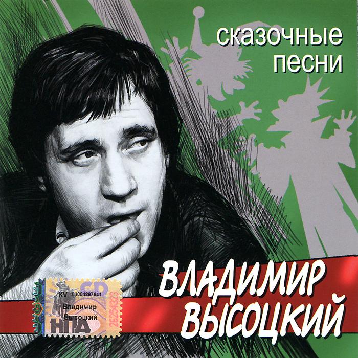 К данному изданию прилагается буклет с информацией об альбоме.
