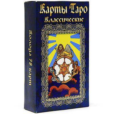 Карты Таро Таро Классическое, 78 карт. 50315031Карты Таро - система символов, колода из 78 карт, появившаяся в Средневековье в XIV-XVI веке, в наши дни используется преимущественно для гадания. Изображения на картах Таро имеют сложное истолкование с точки зрения астрологии, оккультизма и алхимии, поэтому традиционно Таро связывается с тайным знанием и считается загадочным. Двадцать два Старших Аркана - это двадцать два отдельных сюжета, из которых ни один не повторяет другого, а будучи разложены по номерам, они складываются в четкую логическую последовательность. Младшие Арканы состоят из четырех серий или мастей - Жезлов, Мечей, Кубков и Денариев, позже ставших трефами, пиками, червами и бубнами. Каждая масть, как и в игральных картах, начинается с Туза, за которым следуют Двойка, Тройка и так далее до Десятки. Есть еще фигурные карты или картинки - Король, Королева, Рыцарь и Паж - на одну больше, чем в игральных.