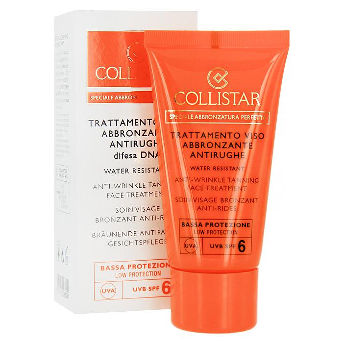 Collistar солнцезащитный крем для лица