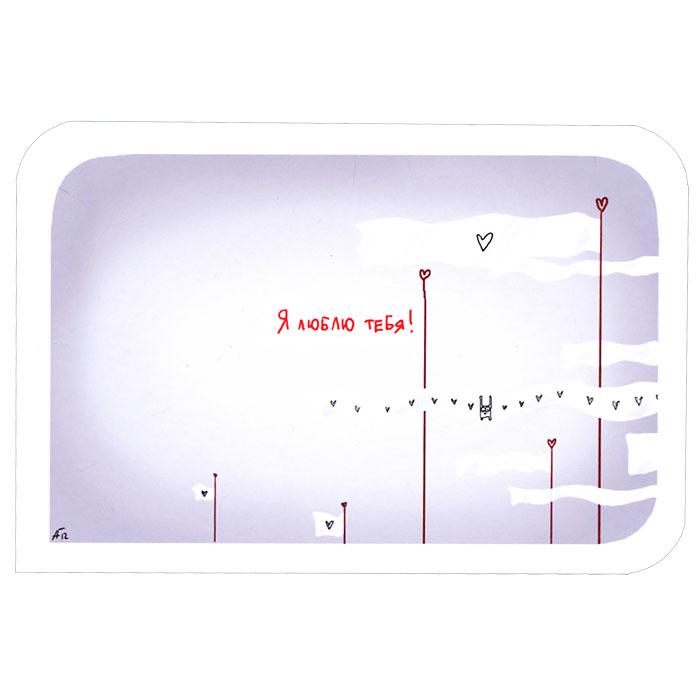 Открытка Я люблю тебя!. Ручная авторская работа. IL006il-6Авторская открытка станет необычным и ярким дополнением к подарку дорогому и близкому вам человеку или просто добавит красок в серые будни. Открытка оформлена изображением флагов с сердечками и забавным зайцем и надписью Я люблю тебя!. Обратная сторона открытки не содержит текста, что позволит вам самостоятельно написать самые теплые и искренние пожелания. К открытке прилагается бумажный конверт.