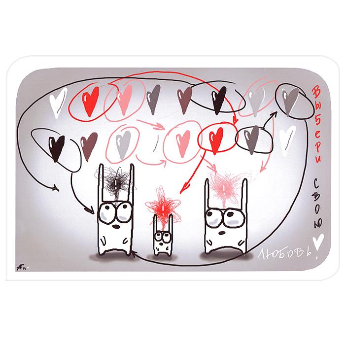 Открытка Выбери свою любовь!. Ручная авторская работа. IL034il-34Авторская открытка станет необычным и ярким дополнением к подарку дорогому и близкому вам человеку или просто добавит красок в серые будни. Открытка оформлена изображением плачущего зайца и надписью Выбери свою любовь!. Обратная сторона открытки не содержит текста, что позволит вам самостоятельно написать самые теплые и искренние пожелания.