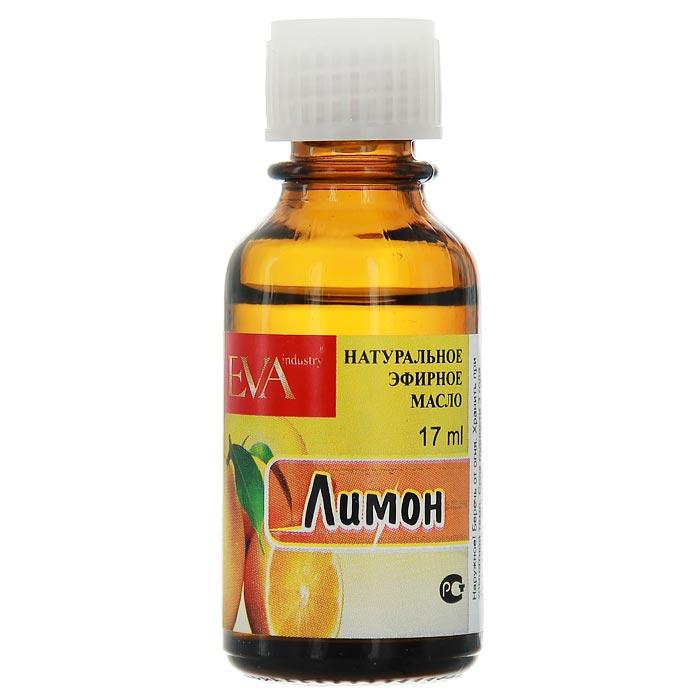 Эфирное масло EVA Лимон для бани и сауны, 17 млБ691Эфирное масло лимона EVA для бани и сауны активизирует обмен веществ, укрепляет иммунную систему, улучшает состояние кожи и волос, насыщает организм витаминами и омолаживает, дарит бодрость и повышает настроение. Помогает бороться с целлюлитом, активизирует клеточный обмен, способствует выводу шлаков. Способ применения : для поддачи - пара 2-8 капель добавить в ковш с водой; для массажа и растирания - развести в соотношении 1:3 с растительным маслом. Баня - это не только очищение тела, но и отдых для души, укрепление духа.
