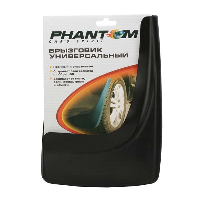 """Брызговики """"Phantom"""", универсальные. PH5171"""